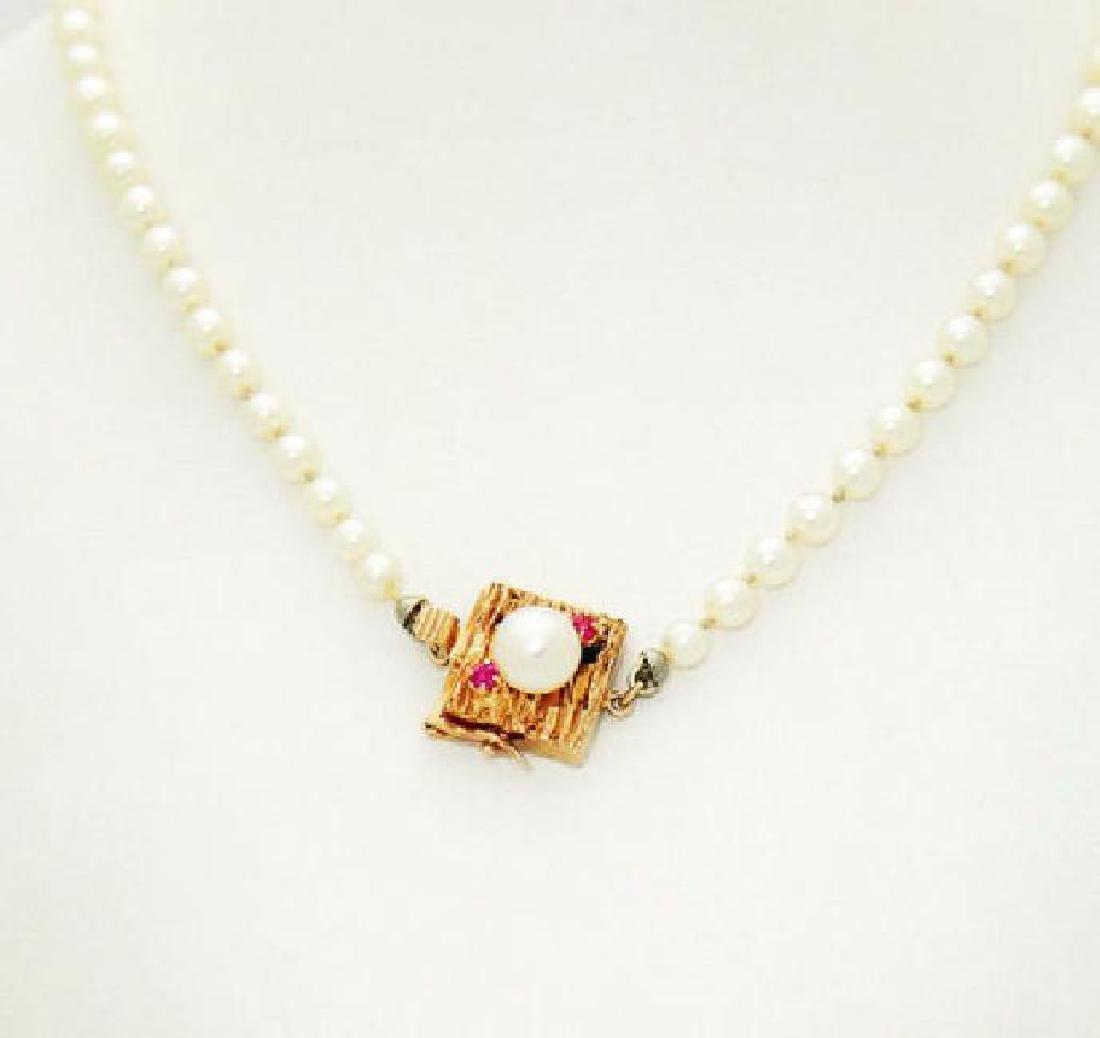 1950's-60's 14k  Gold & Gem Quality Cultured Necklace