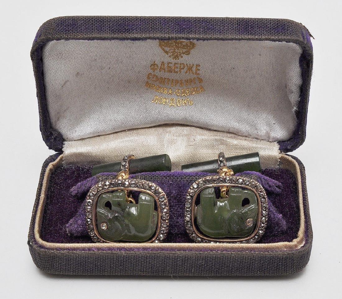 Russian Gold Nephrite Diamond Enamel Elephant Cufflinks