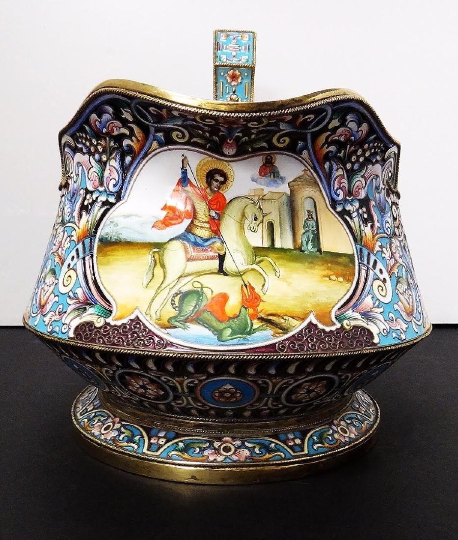 Large Russian Silver Enamel Kovsh Miniature Portrait