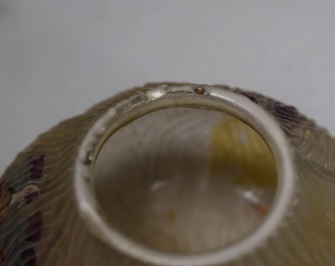 MT. WASHINGTON ART GLASS FIG SUGAR SHAKER: - 9