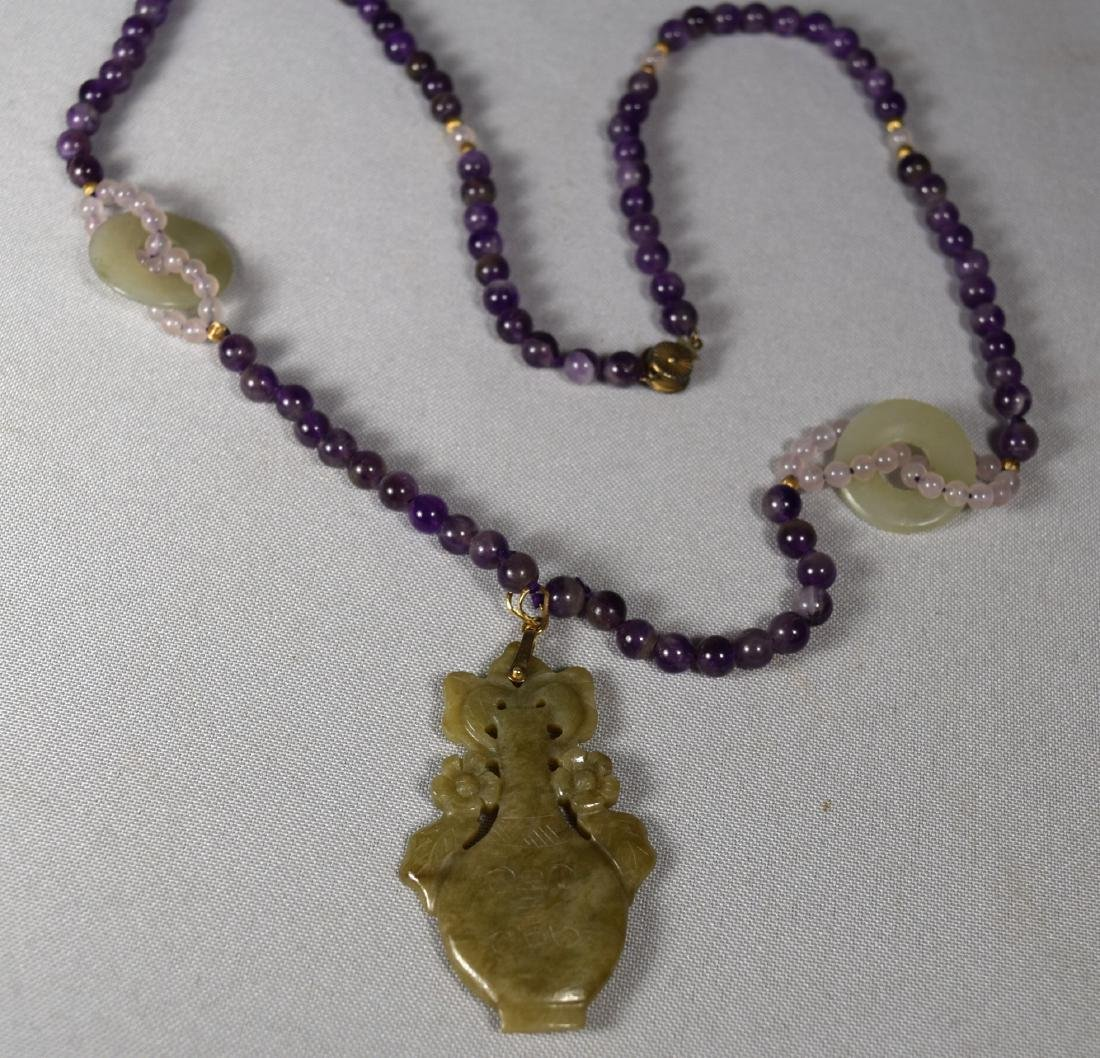 CARVED JADE & AMETHYST BEAD NECKLACE: