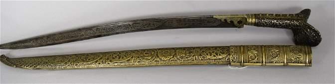 19TH C ISLAMIC OTTOMAN EMPIRE SILVER YATAGAN SWORD: