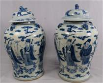 PAIR CHINESE BLUE  WHITE PORCELAIN TEMPLE JARS