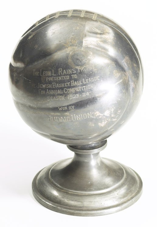 2: 1923-1924 Jewish Basketball League Leon Rains Trophy
