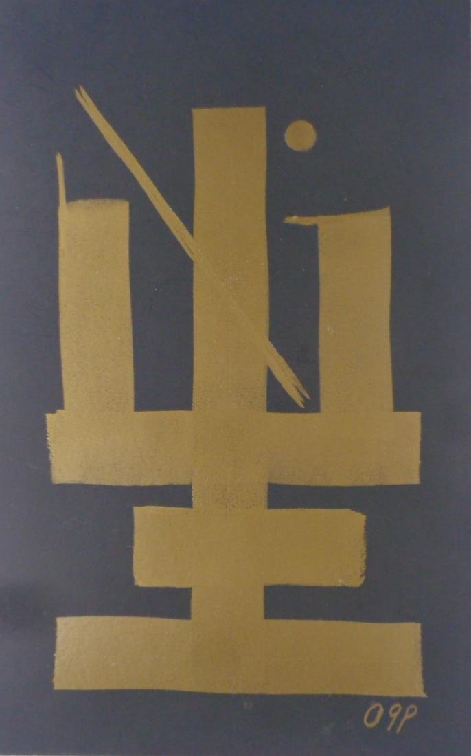 Abstract Modern Minimalism Black-Gold Ink. W.N.York.