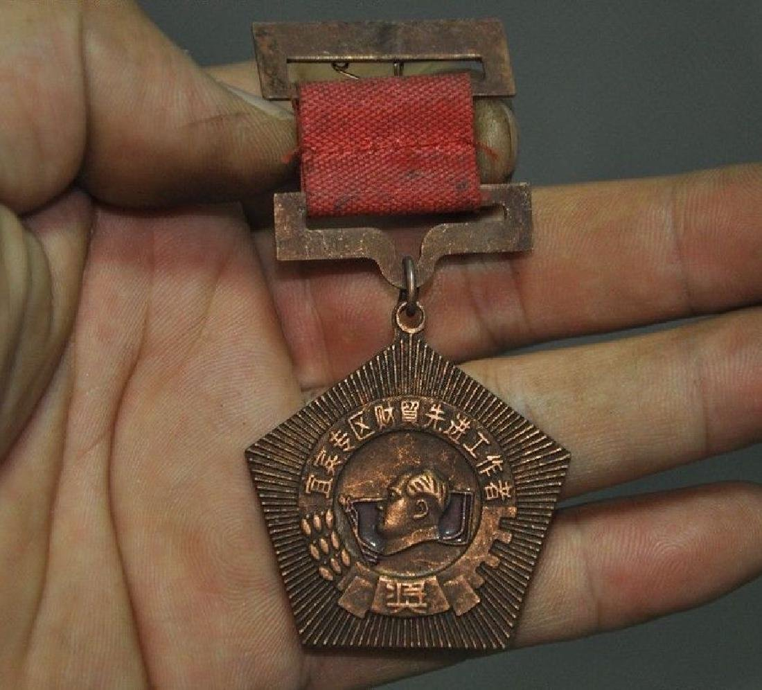 Chinese Soldier Military Medal Badge