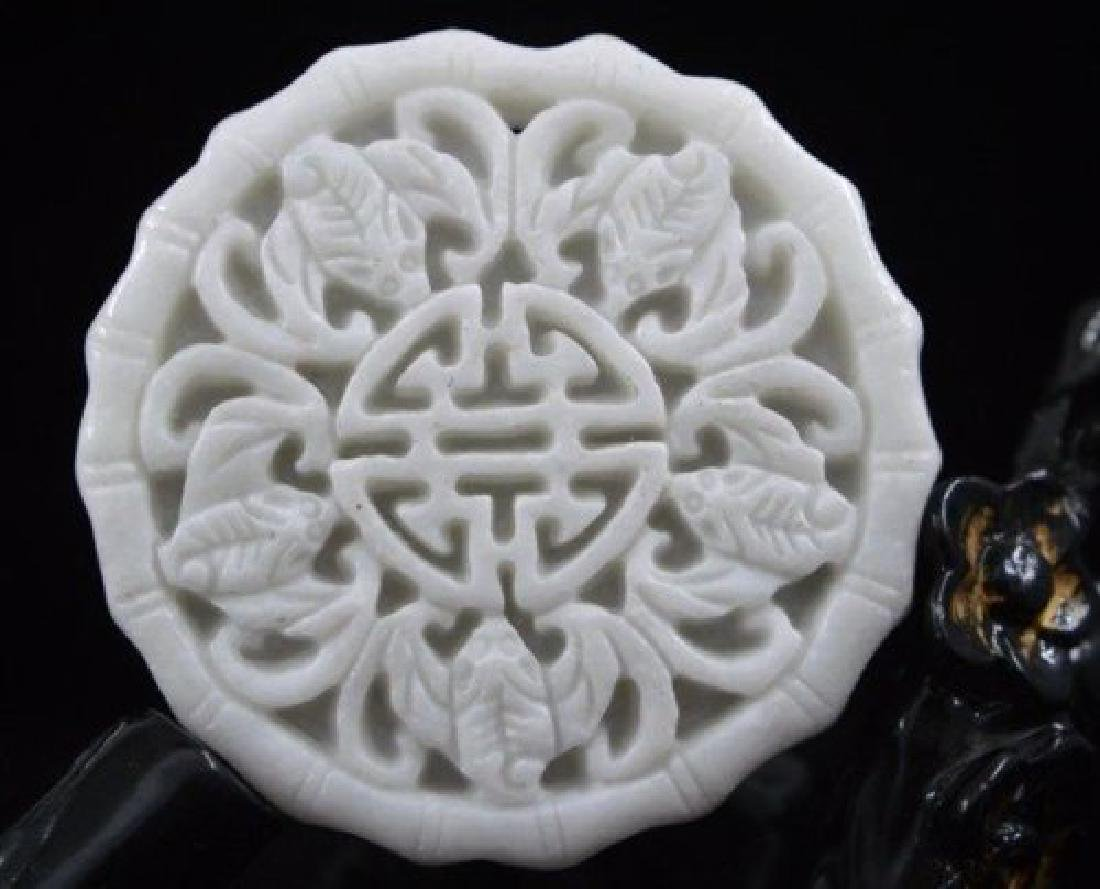 Hand-carved Natural White Jade Pendant