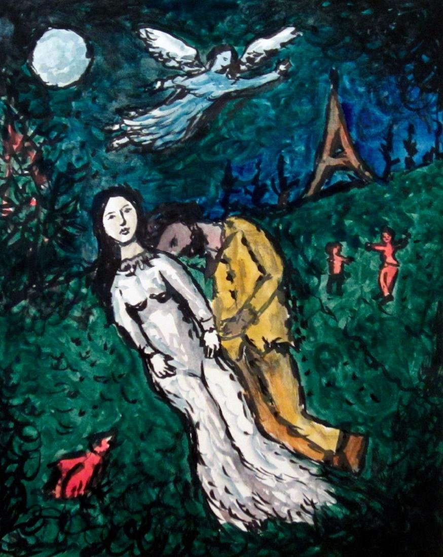 Marc Chagall Russian Avant Garde Expressionism Painting