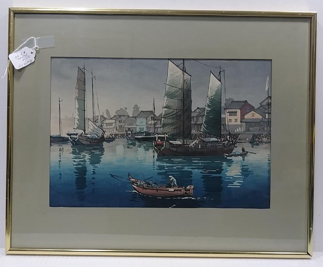 Hand Signed Colored Chinese Engraving