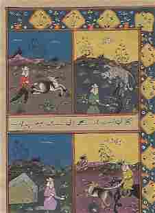 Persian Dangerous Animal Hunting Illuminated Painting