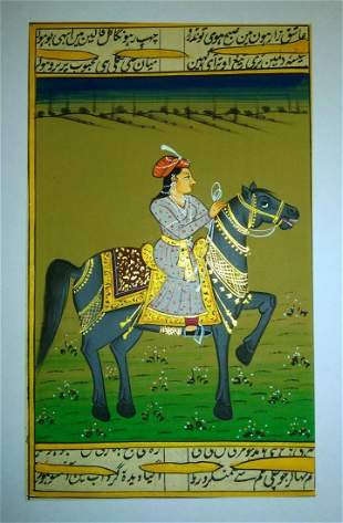 PersianWarrior Maharajah Riding Horse Handmade Painting
