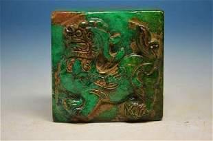 Antique Natural Jade Hand Carved Fine Seal