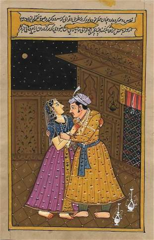 Persian Maharajah Haren Romantic Illuminate Painting