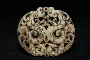 Antique Hand Carved Jade Medallion