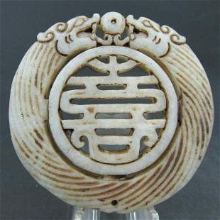 Antique Chinese Carved Natural Jade Medallion