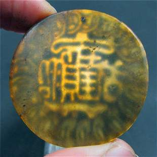 Antique Chinese Carved Natural Jade Wealth Pendant