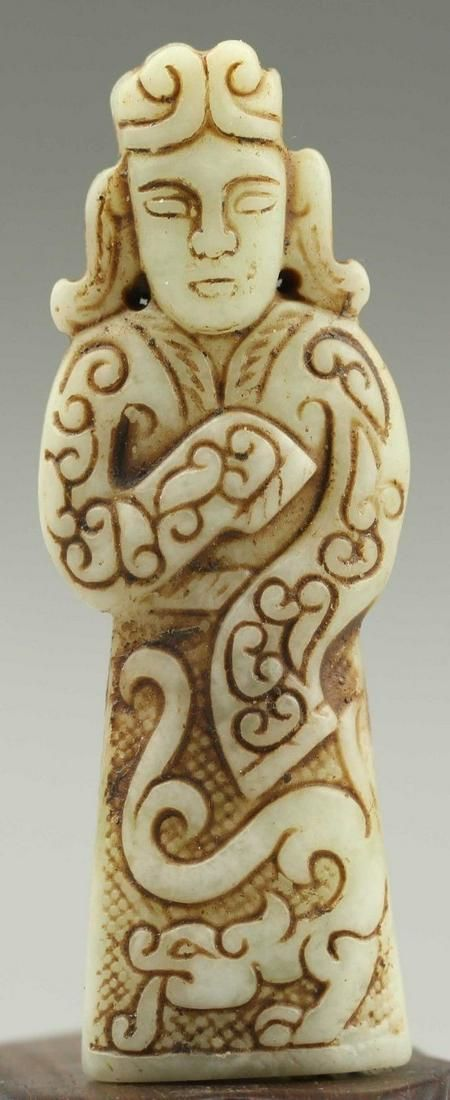 Antique Chinese Carved Natural Jade Pendant Figure