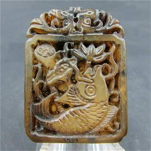 Antique Chinese Carved Natural Jade Horse Pendant