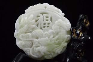 Fine Chinese Handmade Natural Nephrite White Jade Drago