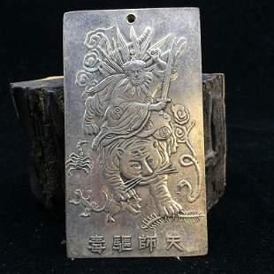 Tibet Silver Tianshi & Tiger Plaque