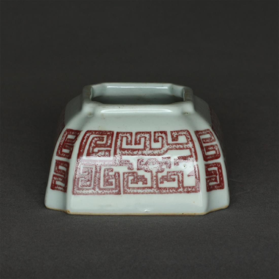 Underglaze red porcelain jar of Qing Dynasty KangXi