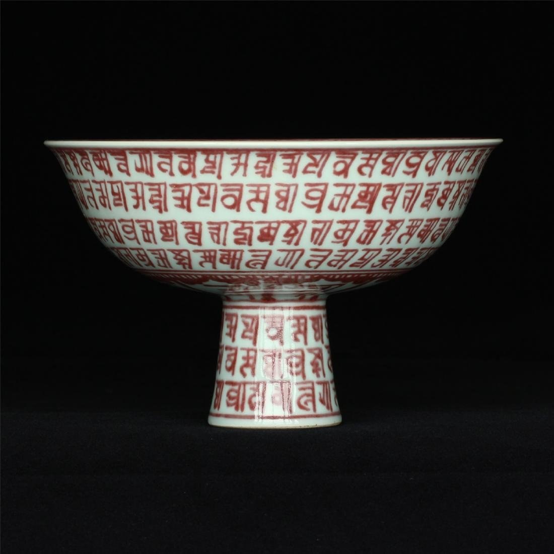 Underglaze red porcelain chalice of Ming Dynasty XuanDe