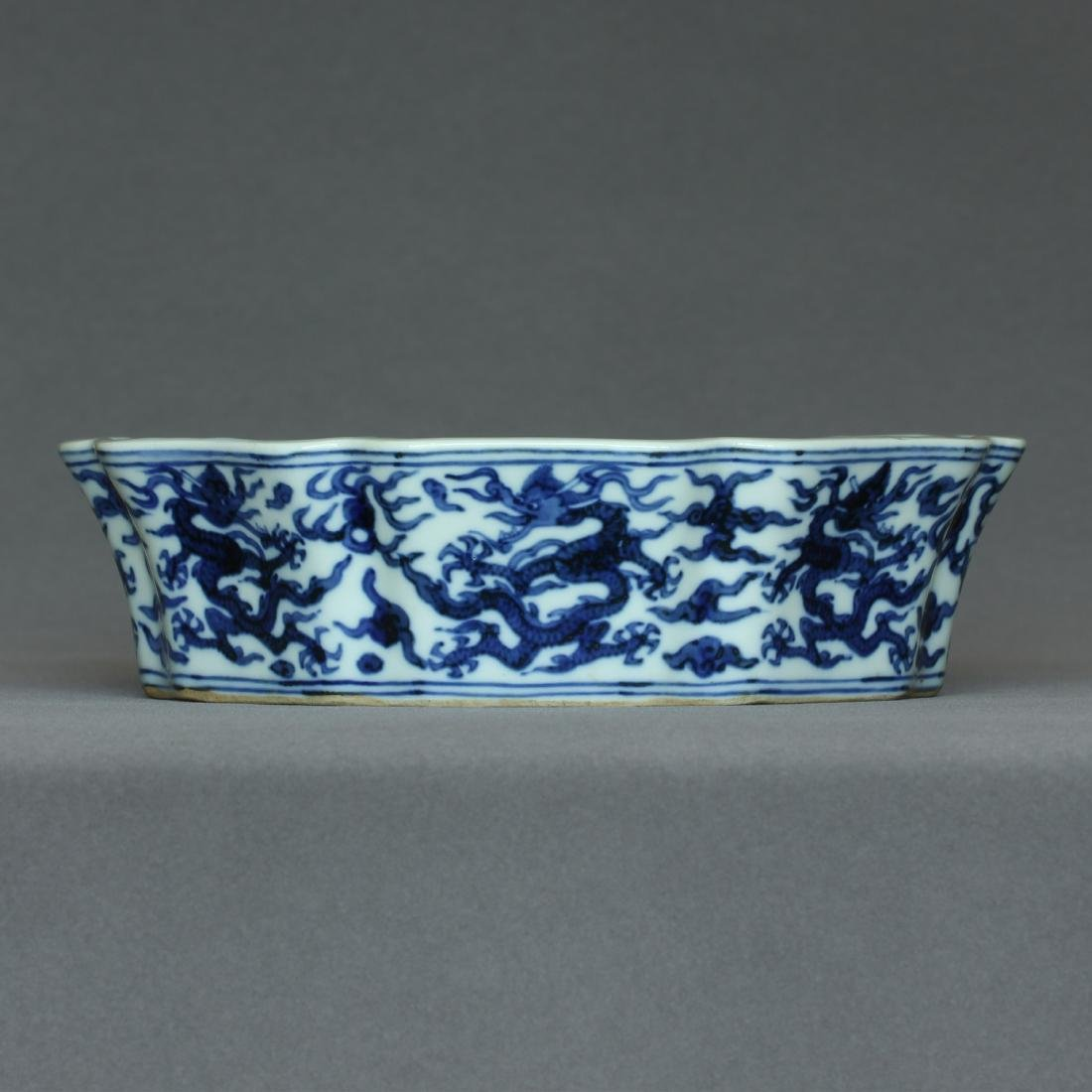 Blue and white porcelain Brush Washer of Ming Dynasty