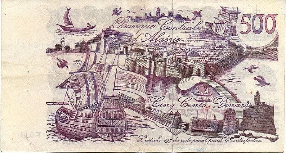 500 DINARS 1970 RARE QFDS ALGERIA PAPER MONEY