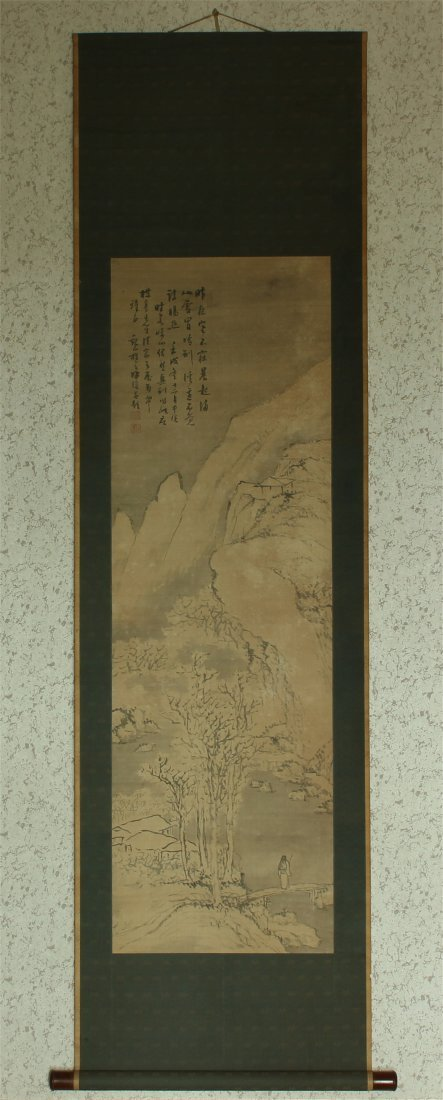 Chinese 'XuYuTing' Ink Scroll Hand Painting. With box.