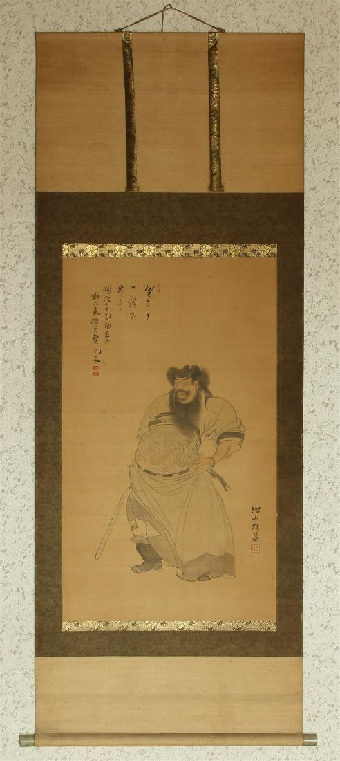 Chinese Ink & Color Scroll Hand Painting on Silk.