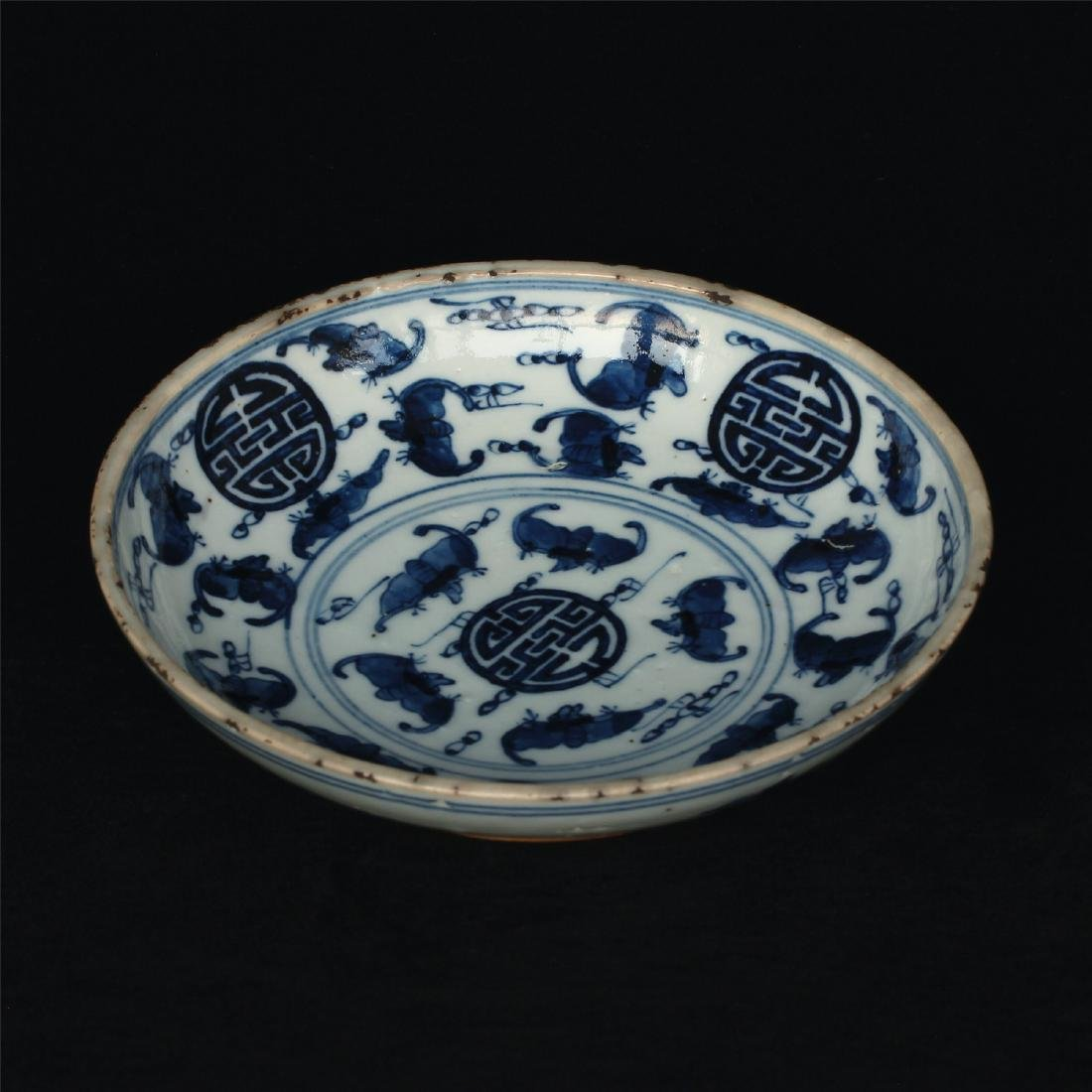 Blue and white porcelain plate of Ming Dynasty. - 3