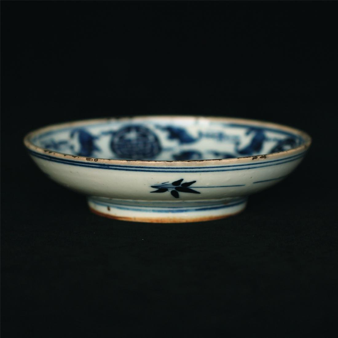 Blue and white porcelain plate of Ming Dynasty. - 6