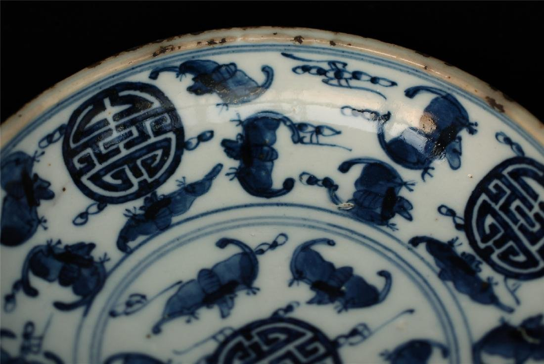 Blue and white porcelain plate of Ming Dynasty. - 8