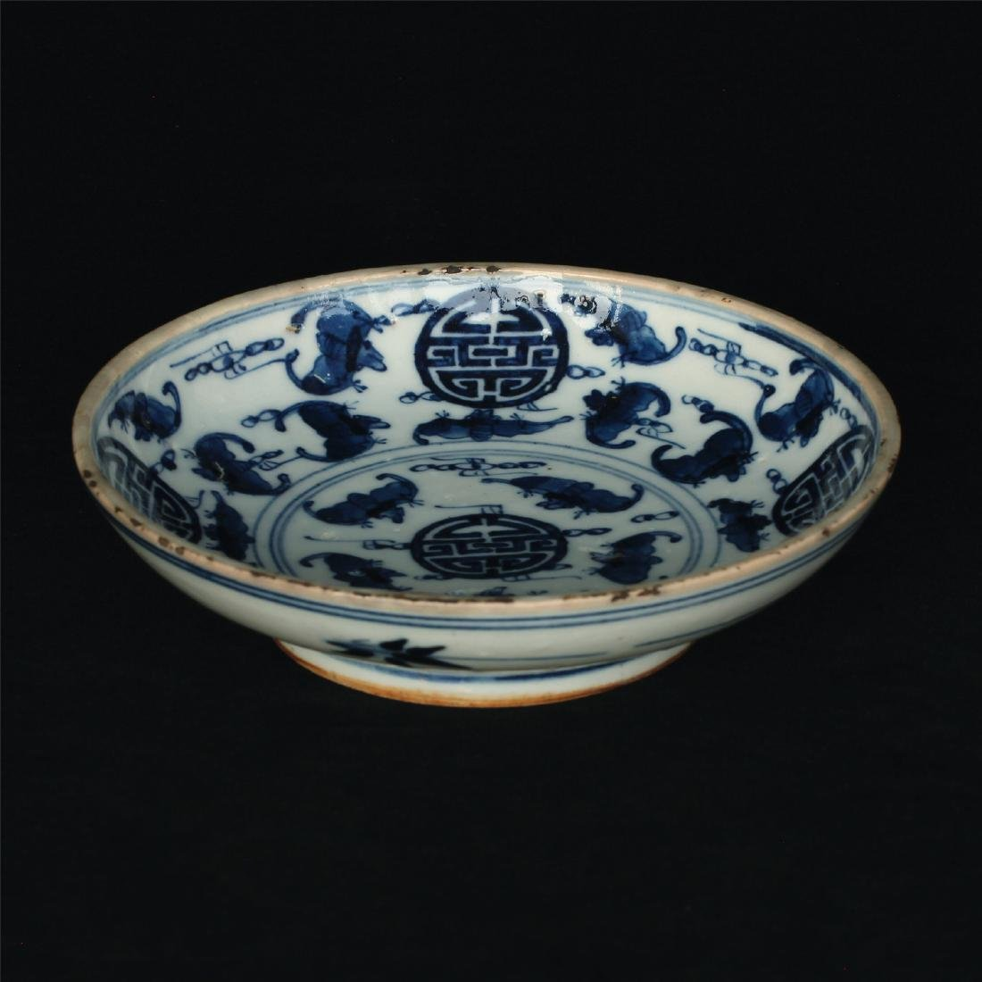 Blue and white porcelain plate of Ming Dynasty. - 9