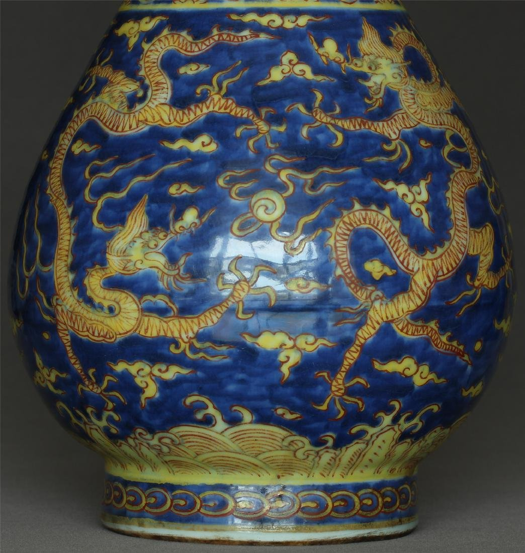 Blue and yellow color porcelain vase of Ming Dynasty - 7