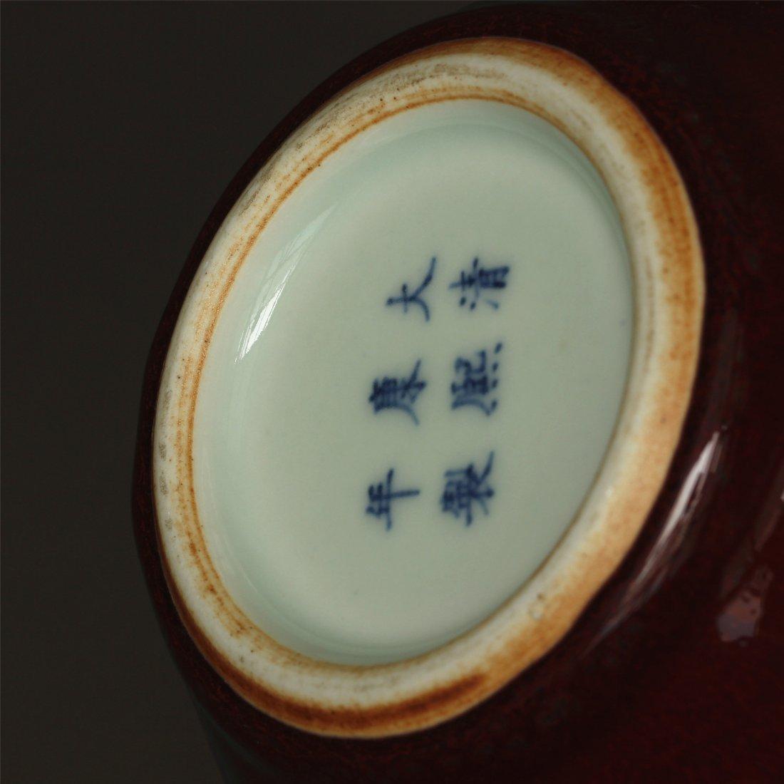 Red glaze porcelain vase of Qing Dynasty KangXi mark. - 10