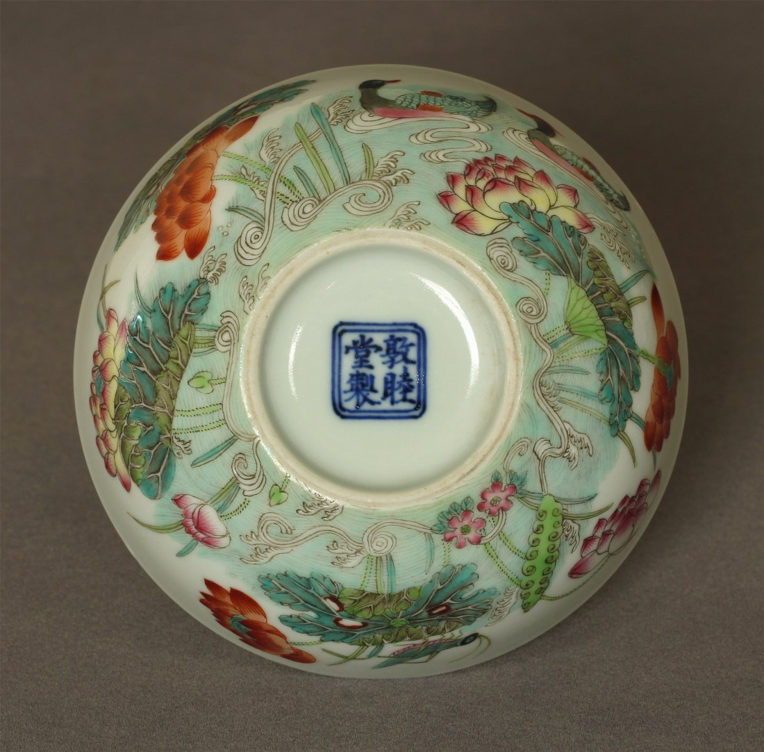 Famille rose porcelain bowl of Qing Dynasty DunMuTang - 3