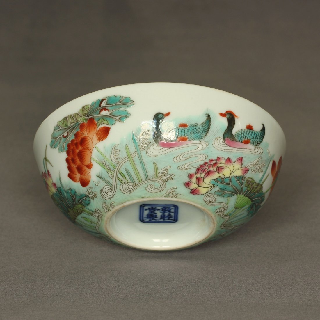 Famille rose porcelain bowl of Qing Dynasty DunMuTang - 8