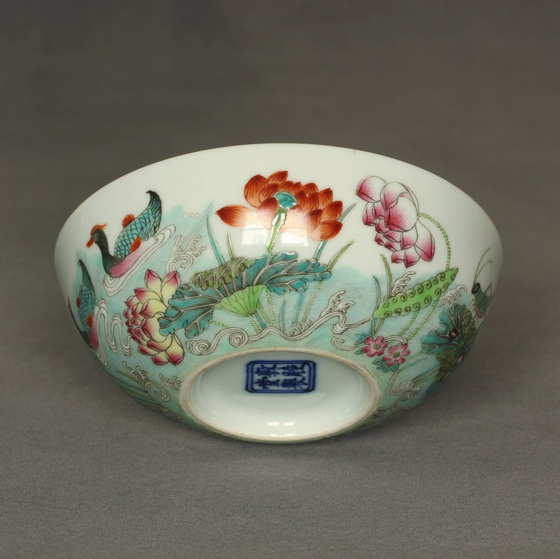 Famille rose porcelain bowl of Qing Dynasty DunMuTang - 9