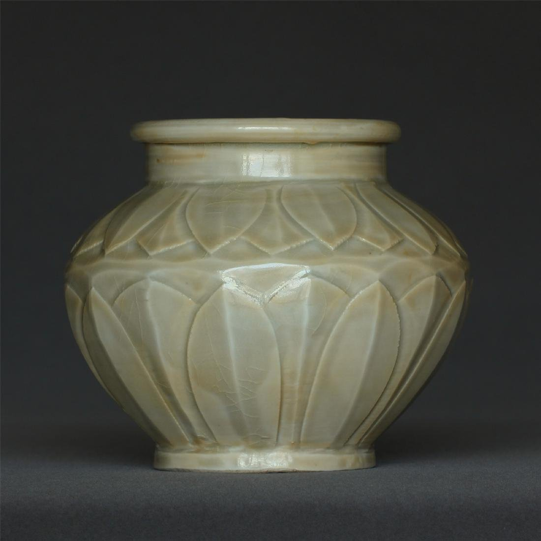 A Ding-Kiln Small Jar Southern Song Dynasty.