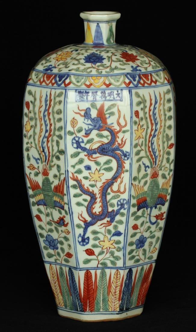 Blue and white & color porcelain vase of Ming Dynasty
