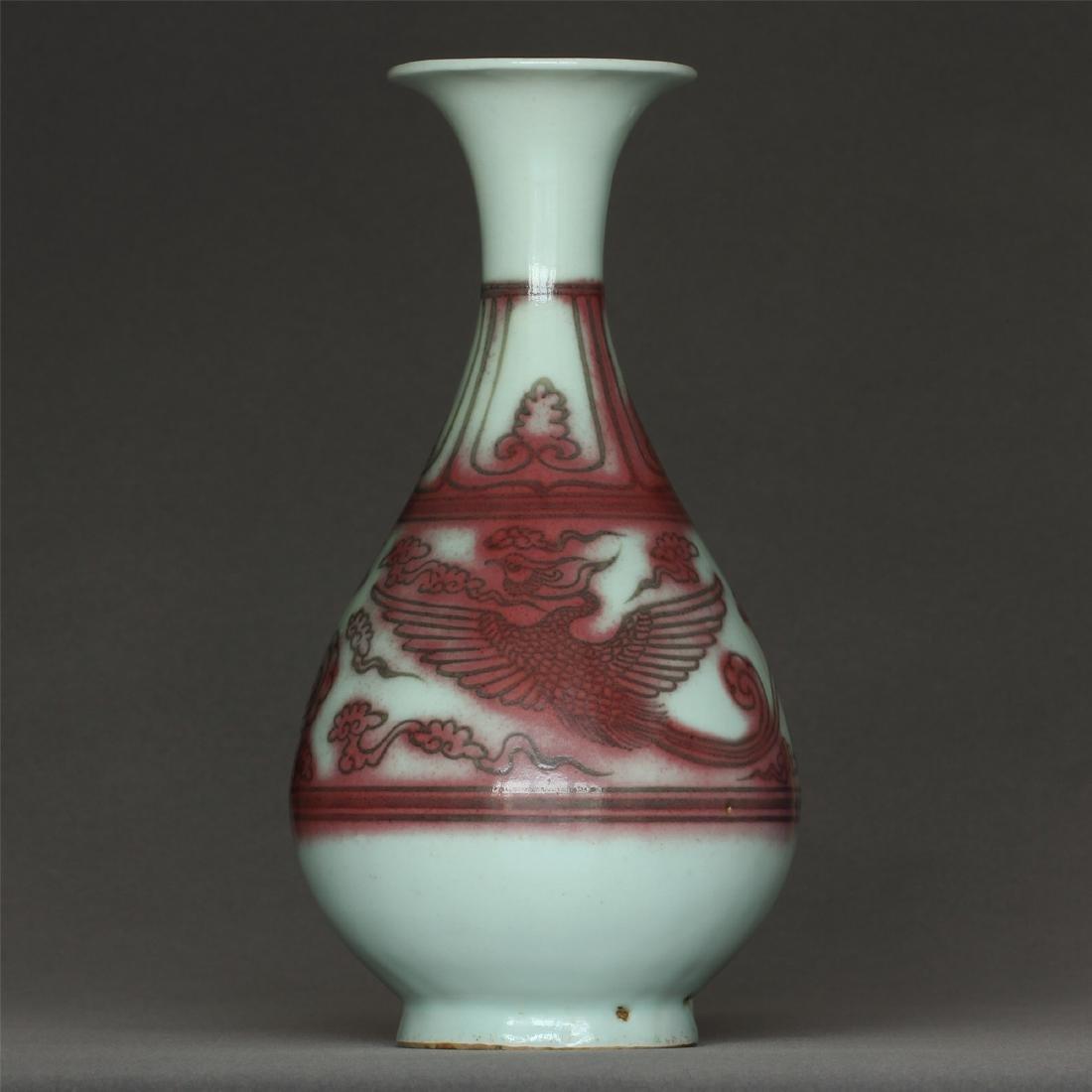 Underglaze red porcelain vase of Yuan Dynasty.