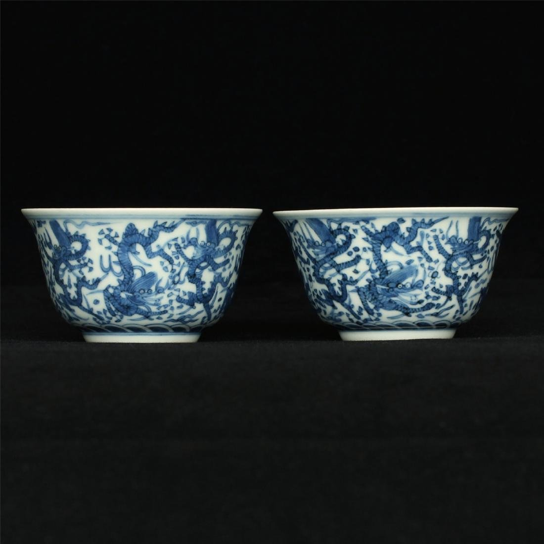 Pair blue and white porcelain cups of Ming Dynasty