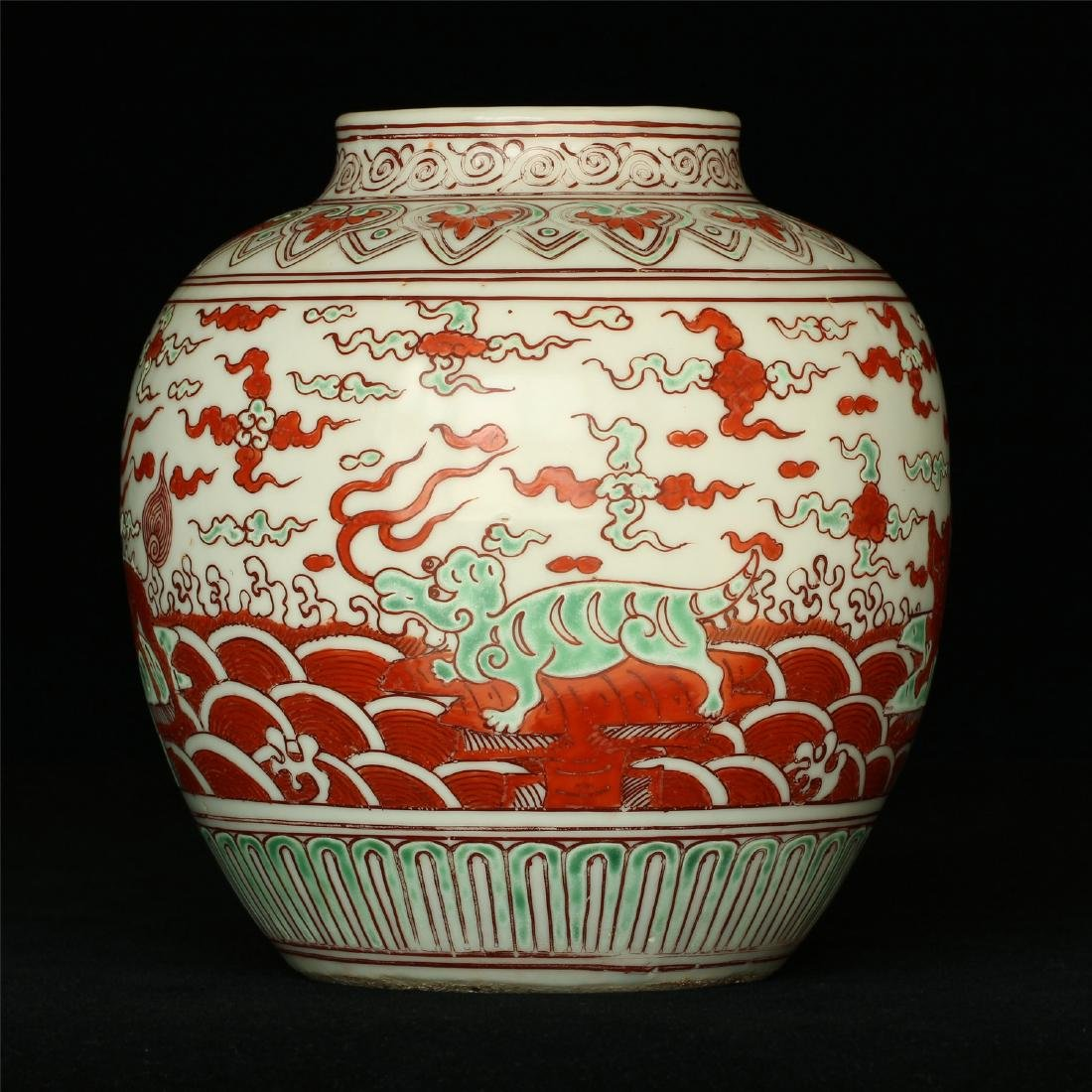Color porcelain jar of Ming Dynasty WanLi mark.