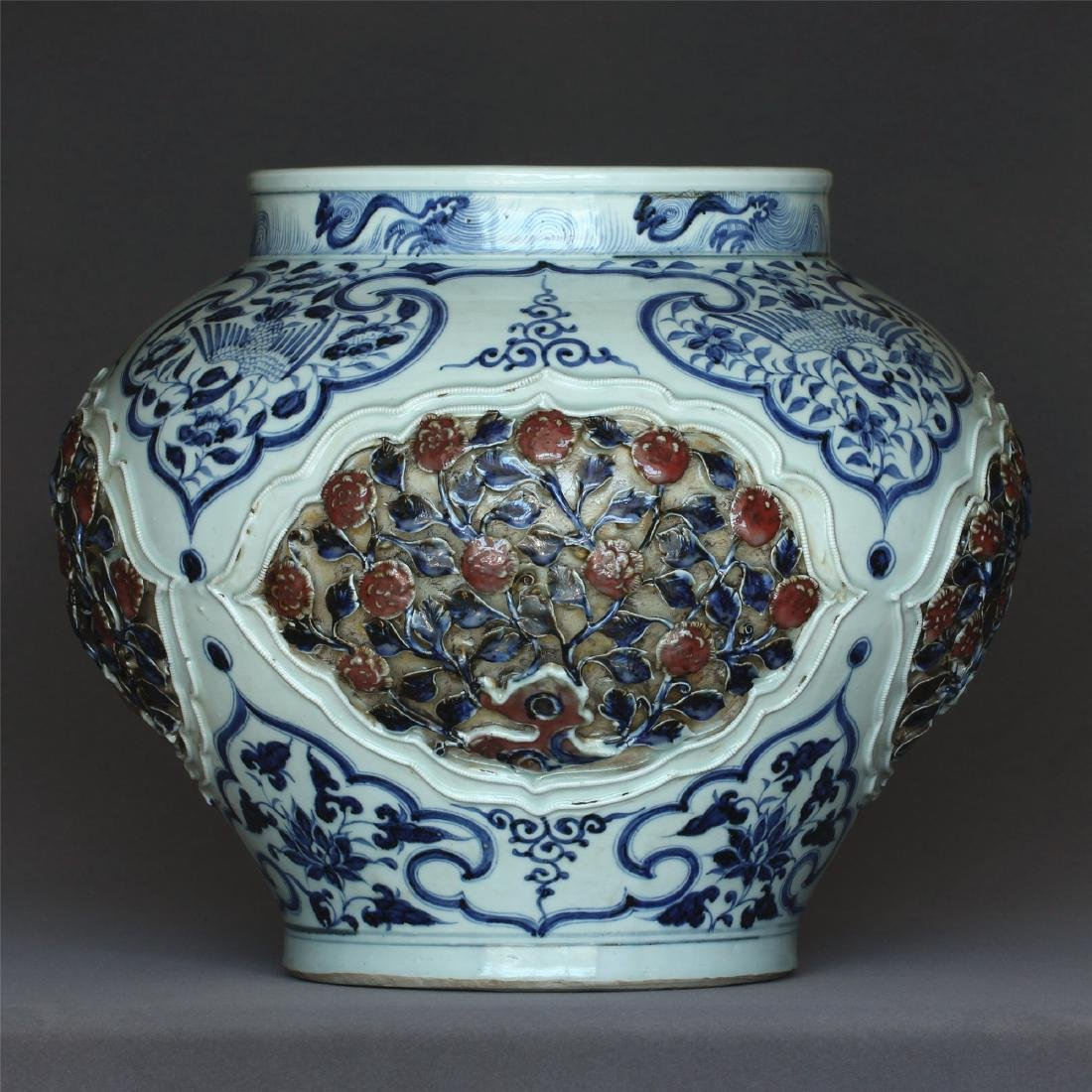 Blue and white & underglaze red porcelain jar Yuan