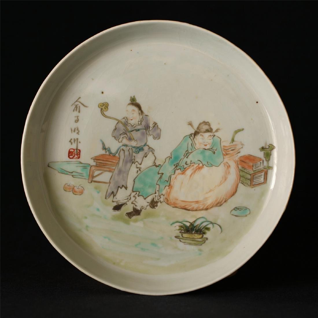 Famille rose porcelain plate.