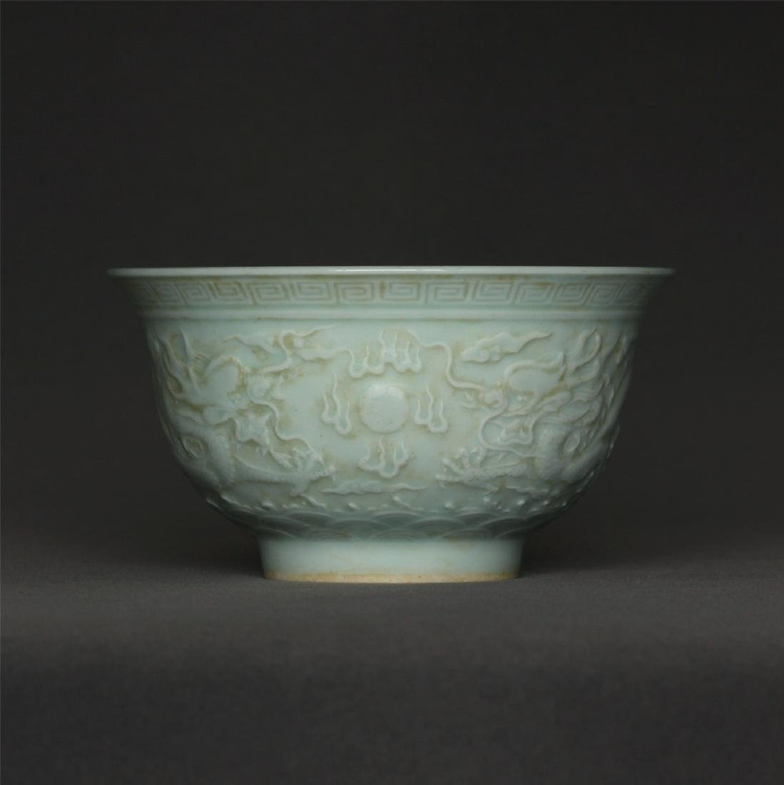 White porcelain Carved dragon bowl of Ming Dynasty