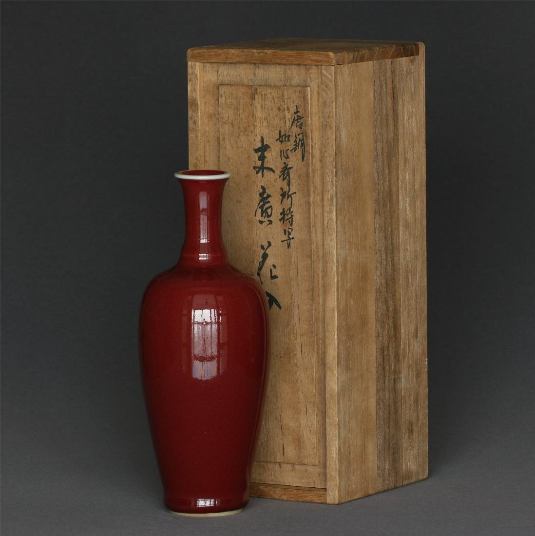 Red glaze porcelain vase of Qing Dynasty KangXi mark.