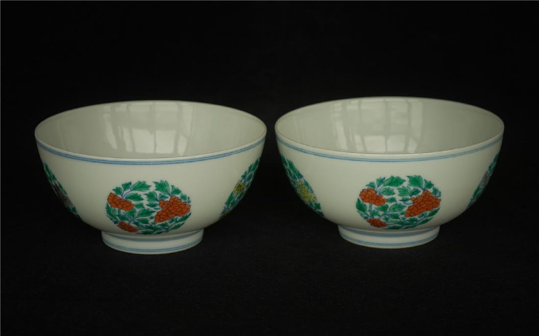 Pair Doucai porcelain bowls of Qing Dynasty KangXi
