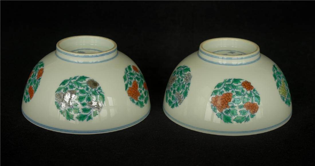 Pair Doucai porcelain bowls of Qing Dynasty KangXi - 5
